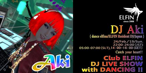 明日、DJ Debut 7th な・・・