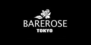 Sereni Vlog - Bare Ro・・・