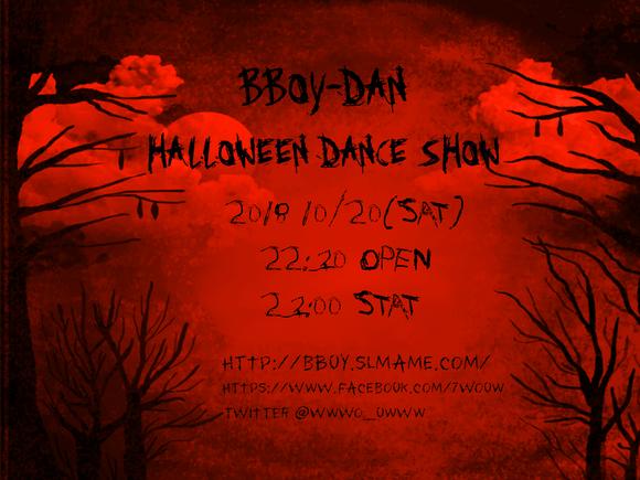 本日イベント!BBOY-DAN