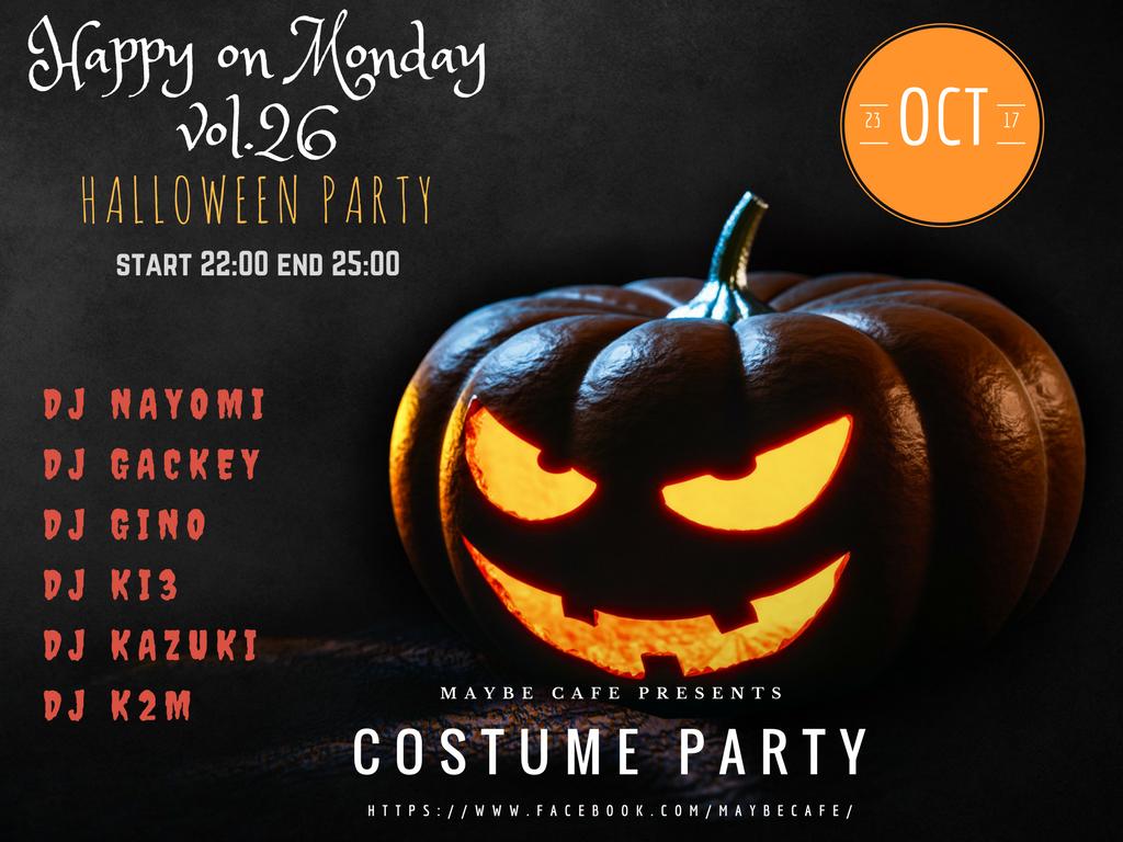 halloween 仮装party!