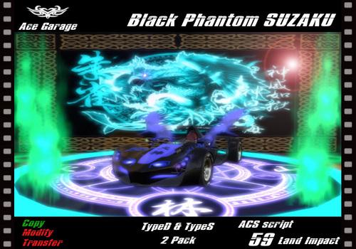 [A.G] Black Phantom S・・・