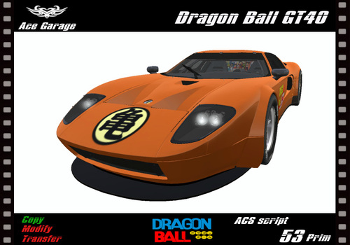 Ace Garage SP car