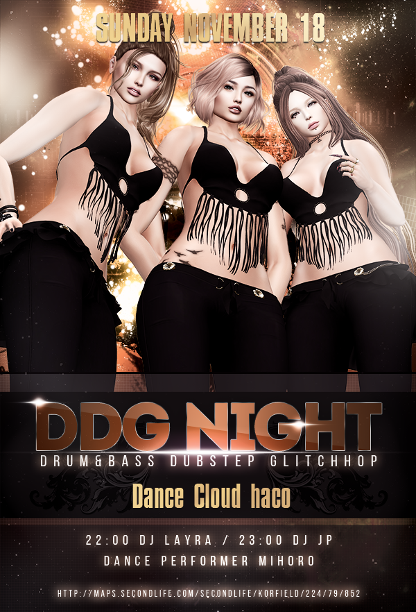 今夜はDDG NIGHT!