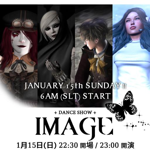 OPEN IMAGE★Dance Show!