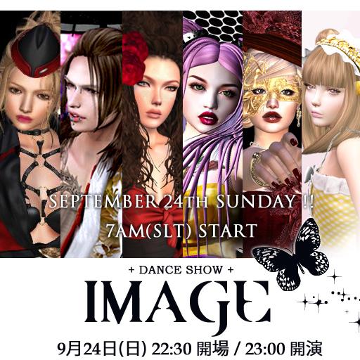 OPEN IMAGE★Dance Show・・・