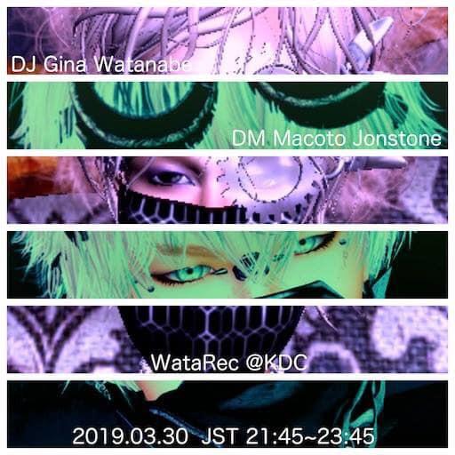 WataRec@KDC オープン・・・
