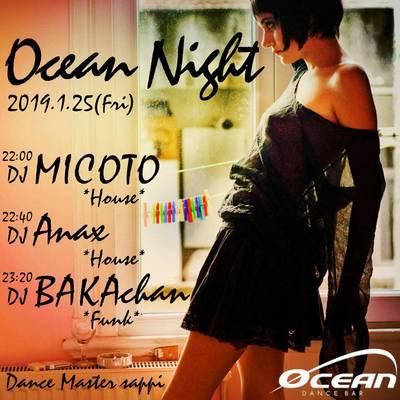 OCEAN NIGHT 1.25