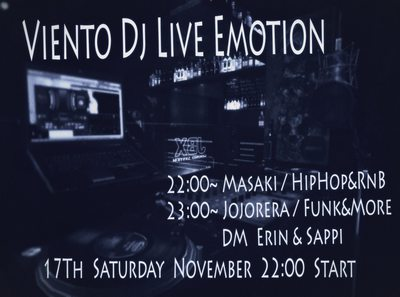 Viento Dj Live Emotio・・・