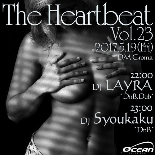 The Heartbeat Vol.23