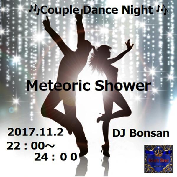 Meteoric Shower 営業・・・