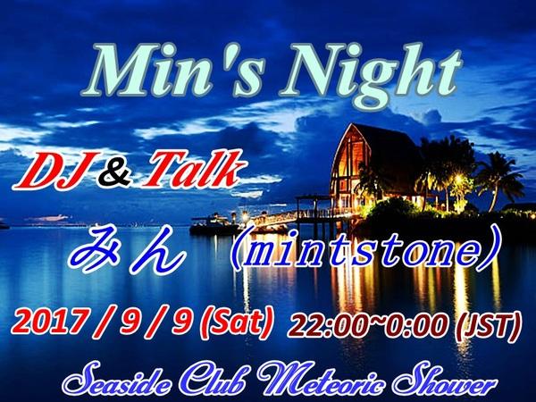 営業中 Seaside Club M・・・