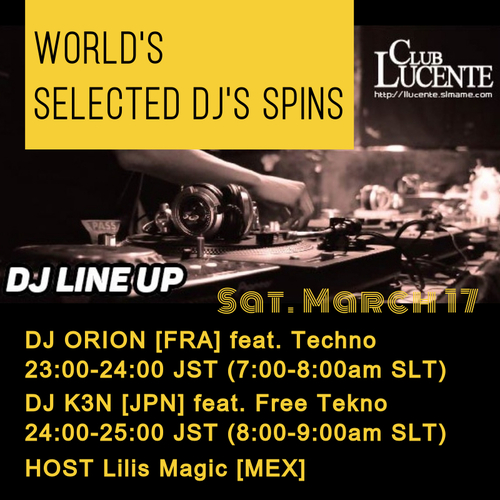 OPEN! SELECTED DJ's S・・・