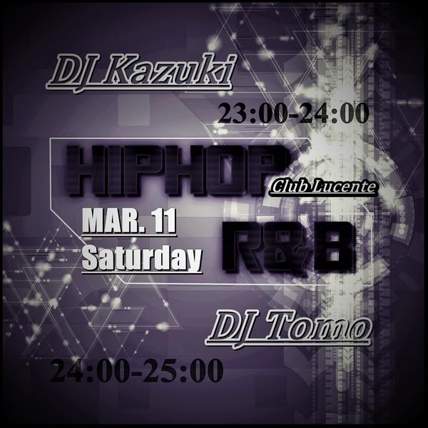 OPEN  HIPHOP+R&B ・・・