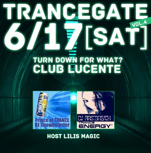 OPEN! Trance Gate Vo・・・