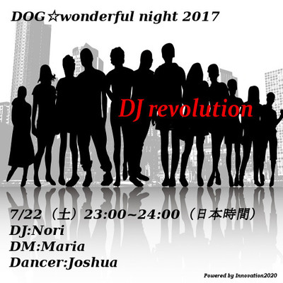 DOG☆wonderful night p・・・