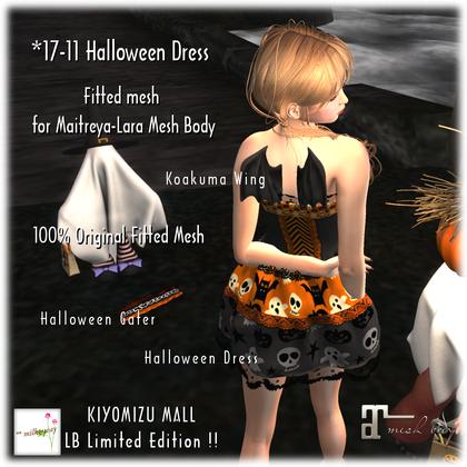 ღ KAWAII Halloween D・・・