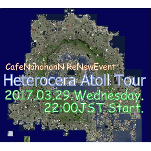 Tnahk You Heterocera ・・・