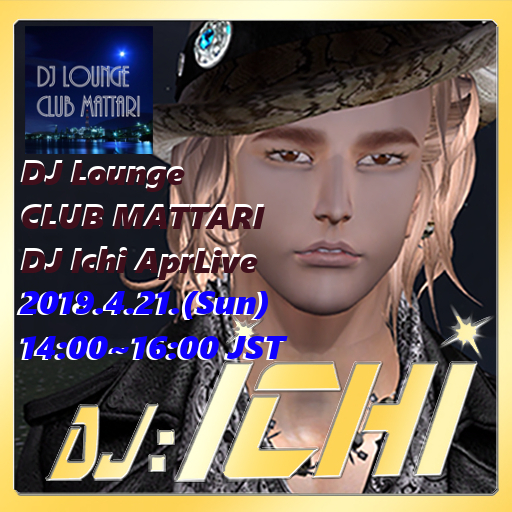 CLUB MATTARI DJ Ichi ・・・
