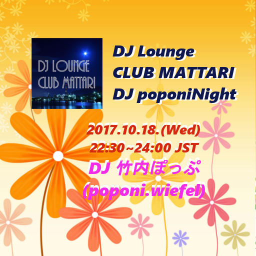 CLUB MATTARI DJ popon・・・