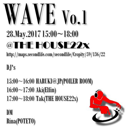 Wave vol.1