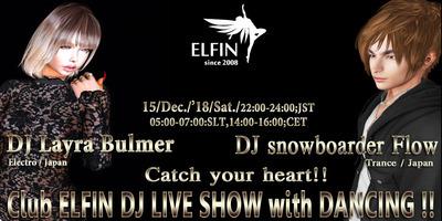 土曜!22時ELFIN
