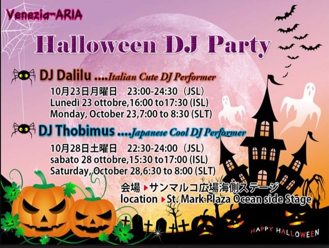 Venezia Halloween DJ ・・・