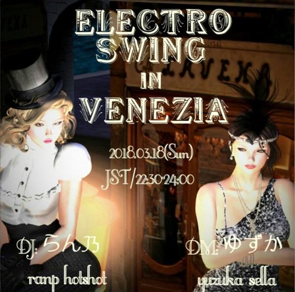 Electro Swing in Venezia