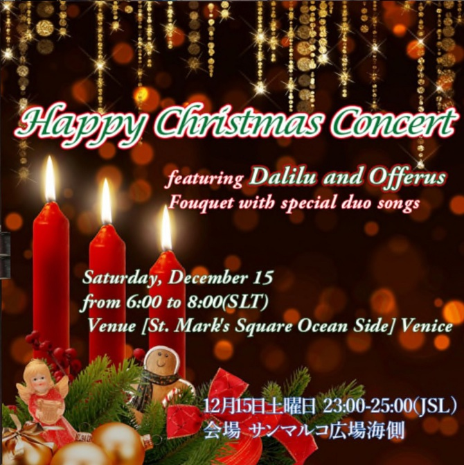 Happy Christmas Conce・・・