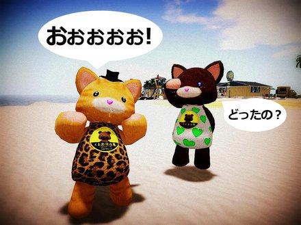おかえり!YAMATO